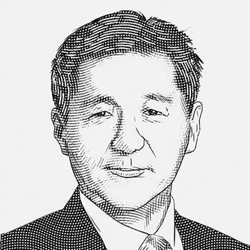 Drawing of Choon Hyuck David Kwon, MD